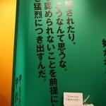 岡本太郎5-2